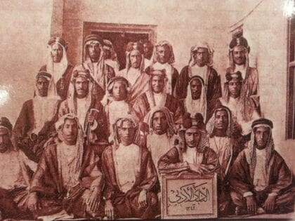 Kuwait History: Antiquity Since 8000 B.C.