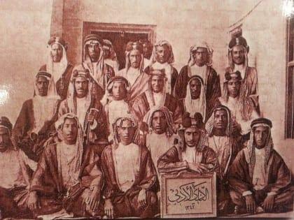 تاريخ الكويت: العصور القديمة منذ 8000 قبل الميلاد