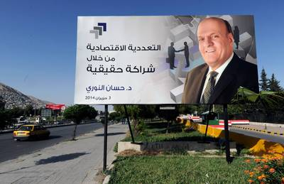 حسن النوري, أحد المرشحين, دمشق