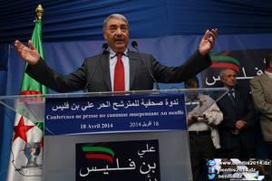 الجزائر انتخابات