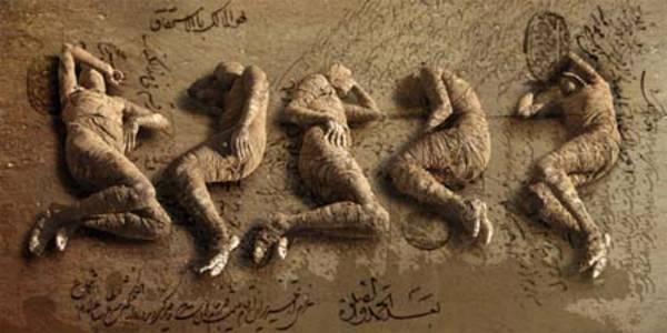 Hussein Khosrojerdi