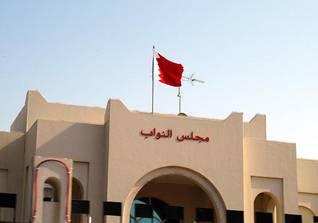 Bahrain's Arab Spring