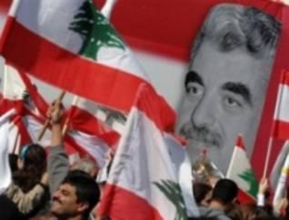 مظاهرات مناهضة لسوريا
