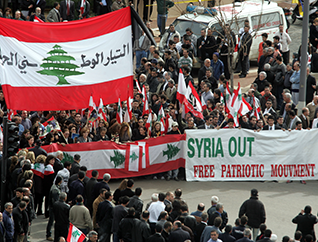 Anti-Syrian protest