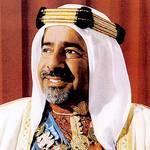 الأمير عيسى بن سلمان آل خليفة 1933 - 1999 - البحرين الحكم
