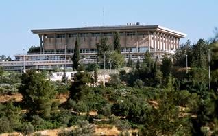 الكنيست، البرلمان الإسرائيلي Photo HH