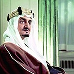 Young Prince Faisal in the early 1960s