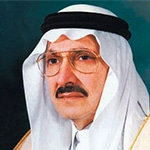 Prince Talal in the 1970s