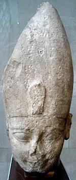تمثال أحمس الأول متحف متروبوليتان