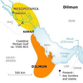 الكويت البابليون