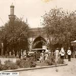 بغداد في القرن التاسع عشر