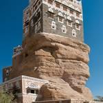 Dar al-Hajar Palace Photo Shutterstock