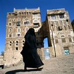 Sanaa traditional architecture Photo Shutterstock