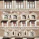 Typical Yemeni architecture Photo Shutterstock