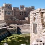 Yemeni house Photo Shutterstock