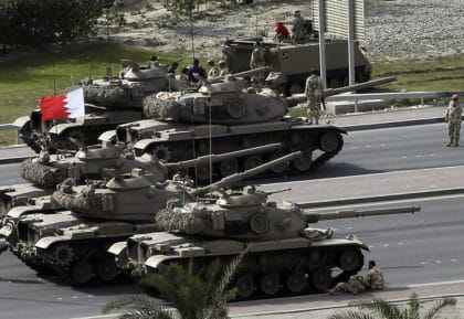 Military History in Bahrain (1971-2011)