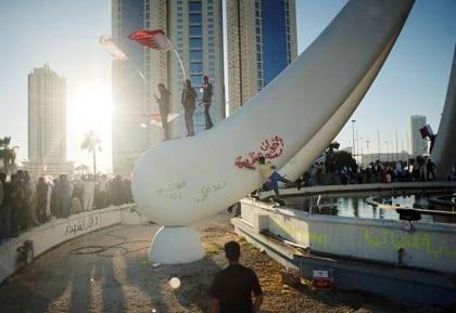 الربيع العربي في البحرين