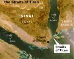 حرب 1967: الحصار في مضيق تيران