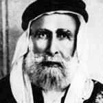 Sharif Husayn ibn Ali