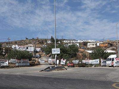 Tsofit outpost / Photo Fanack