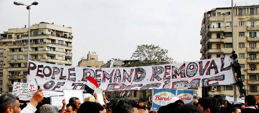 Demonstration in Cairo in 2011