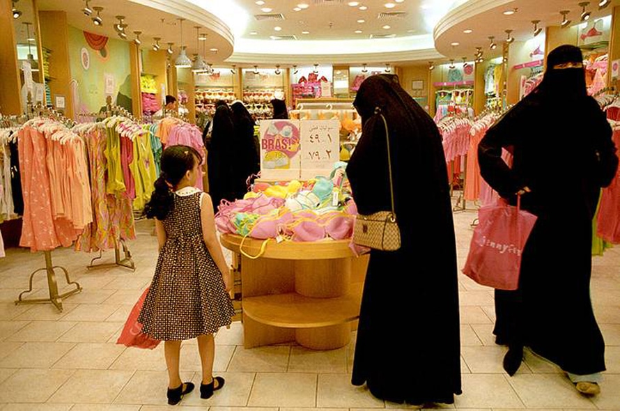 civil society saudi arabia mall