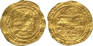 قطعة نقود ذهبية نادرة جداً صكها قرامطة البحرين عندما هاجموا فلسطين المصدر: Coinarchives.com