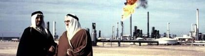 الاقتصاد في السعودية