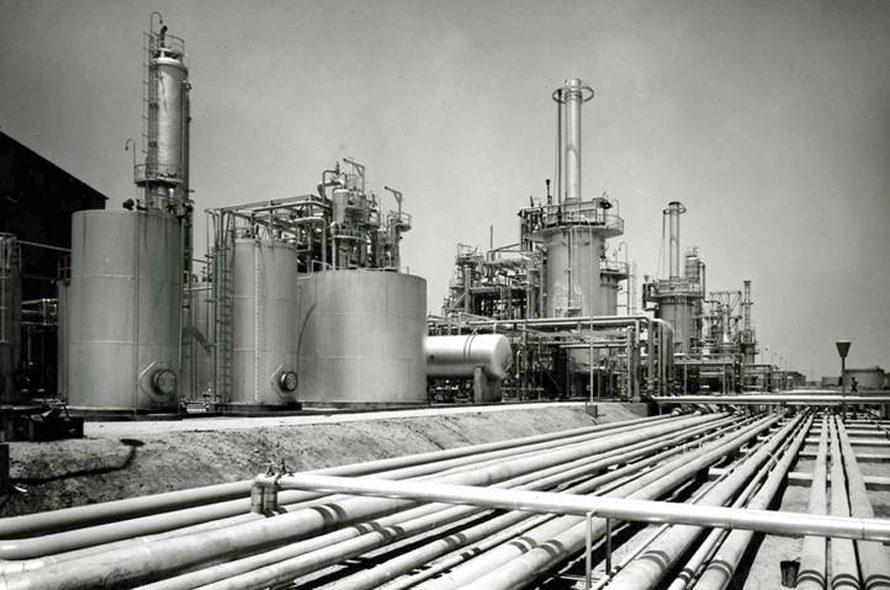 Libya Economy - Daura Refinery