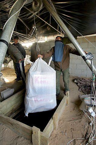اقتصاد قطاع غزة