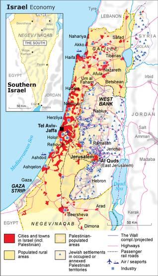 اسرائيل اقتصاد