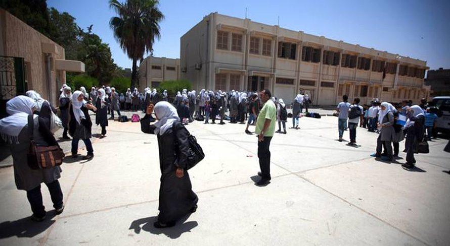 ليبيا مدارس