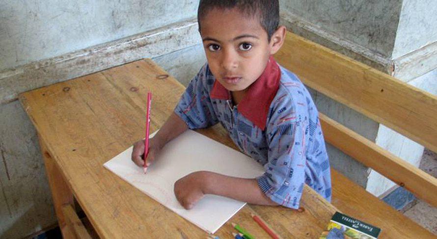 مصر تعليم طلاب