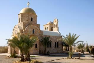 Photo Shutterstock / كنيسة القديس يوحنا المعمدان في بيت عنيا في الأردن