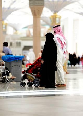 الأسرة المدينة السعودية