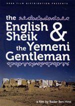 English Sheik & the Yemeni Gentleman