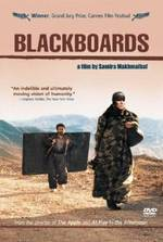 Blackboards (Samira Makhmalbaf, 2000) Kurdish-Iranian movie about Kurdish refugees from the city of Halabja, in Iraq, attacked with chemical weapons under Saddam Hussein (winner Palme d'Or, Cannes Film Festival, 2000, France)