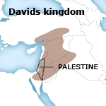 فلسطين تاريخ