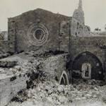 المسجد الكبير في غزة أوائل القرن العشرين