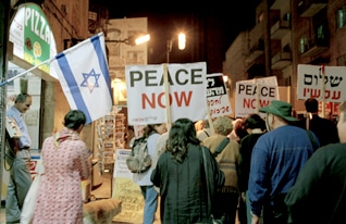 Demonstration of Peace Now Israeli settlements