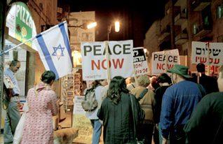 مظاهرة لمنظمة السلام الآن Photo HH