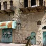 Israeli soldier / Photo Fanack