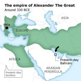 البحرين الاسكندر المقدوني