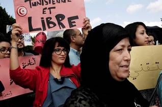 Governance Tunisia - womens protest