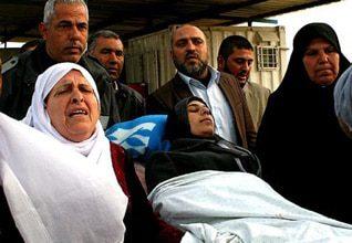 Hana Shalabi after her release