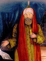 Ali I Bey(r. 1740-1756)