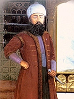 al-Husayn I ibn Ali(r. 1705-1740)