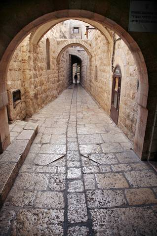 Jewish Quarter in the Old City of Jerusalem