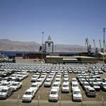 سيارات مستوردة في ميناء إيلات Photo Shutterstock