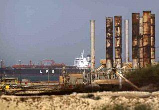 Libya Economy - Brega Port